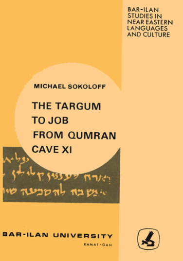 The Targum to Job from Qumran Cave XI